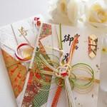 ご祝儀の金額の目安は?書き方・包み方・プレゼントのマナーは?