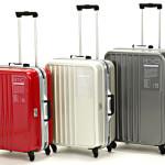 旅行かばんの選び方、スーツケースの選び方は?