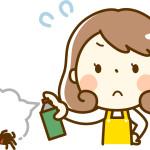 【ゴキブリの退治方法】ゴキブリ駆除は先制駆除を徹底しよう!