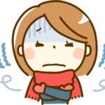 低体温の治し方!低体温を治し免疫力を上げる半身浴の4つのポイント!