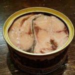 サバ缶ダイエット!痩せるレシピ!