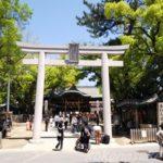 石切神社へ参拝!おばあちゃんのお出かけスポット!!