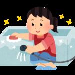 オキシ漬け 100均のオキシでお風呂掃除!!