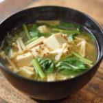 味噌汁ダイエットのレシピと方法!10日で痩せる!?
